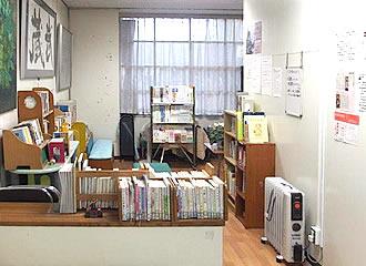 図書コーナーの写真